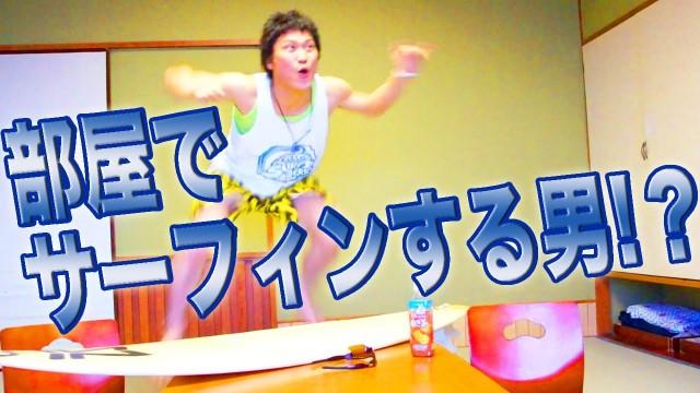 ドラマ「BLUE」