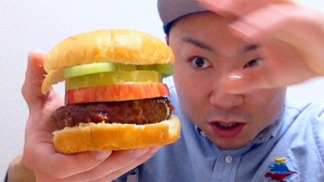 超絶うまい!トロピカルハンバーガー!食べてみた!
