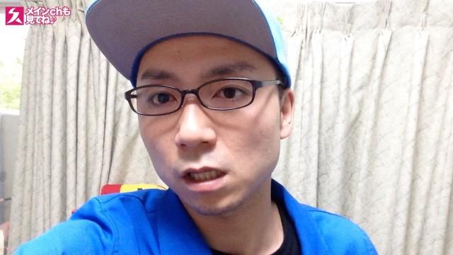 【嘘と信じたい話】不安なままメガネデビューする男。