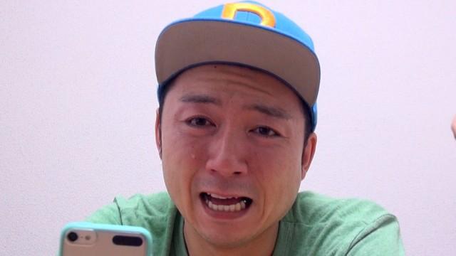 【兄のイジメに号泣】超貴重なiPod touchケースをGETしたのに!