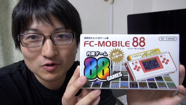 【ゲーム実況】ついに始まる!?  FC モバイル 88