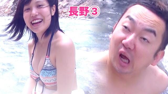 地獄!85℃の天然露天風呂!! 湯俣温泉 BINGOの旅in長野③番外編 Summer Trips:Hot Spring for Free!